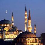 منحة الحكومة التركية للعام الدراسي 2018/2019 ممولة بالكامل لدراسة الماجستير , الدكتوراة , البحوث