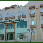 التقديم في بنك اسكندرية لحديثي التخرج والخبرات وامتحان بنك اسكندرية