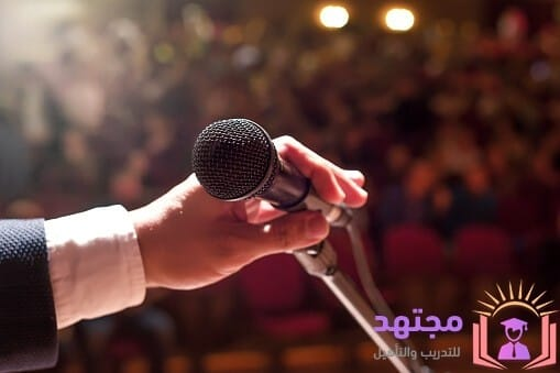 مهارات العرض والتقديم , كورس presentation skills , مهارات الالقاء والعرض والتقديم
