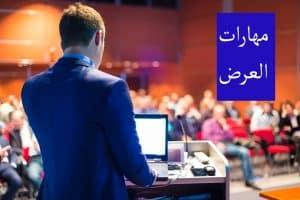 اكبر كورس بنوك في مصر