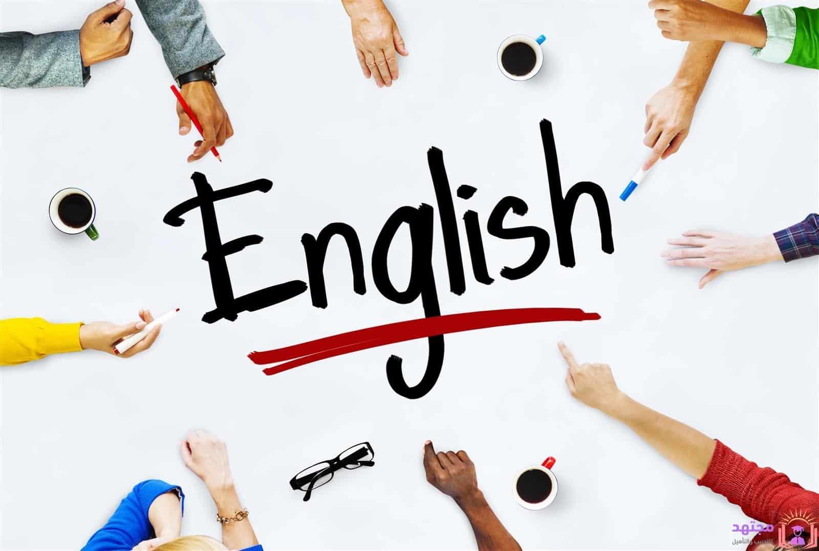 كيف اتعلم الانجليزي تعلم الانجليزية حتى الاحتراف تعليم اللغة الانجليزية مجانا تعليم اللغة الانجليزية للمبتدئين من الصفر تعليم انجليزي تعلم لغة انجليزية