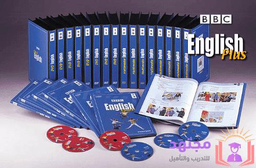 كورس انجليزى دورات انجليزي كورس انجلش تعلم اللغة الانجليزية من الصفر