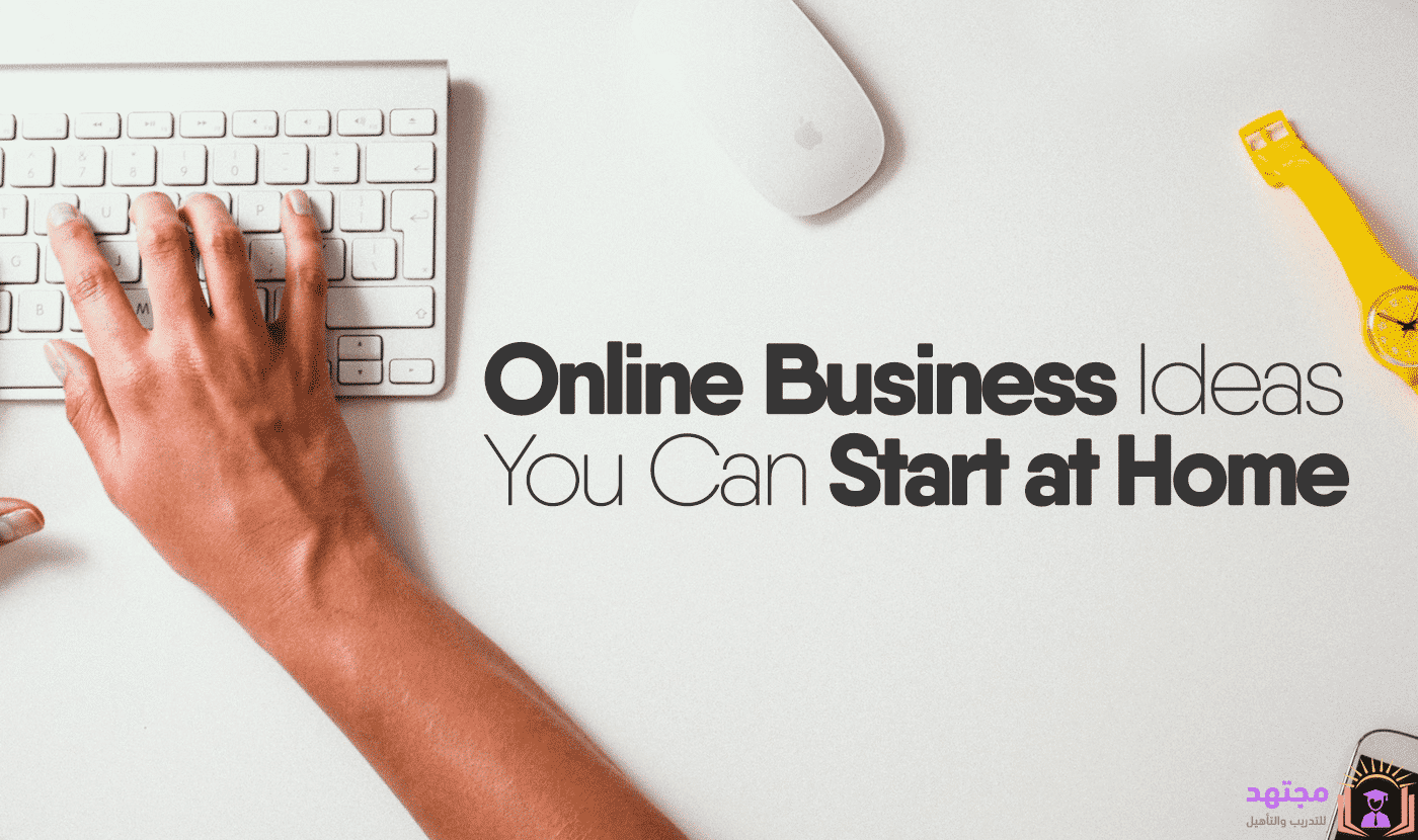 Trade it online