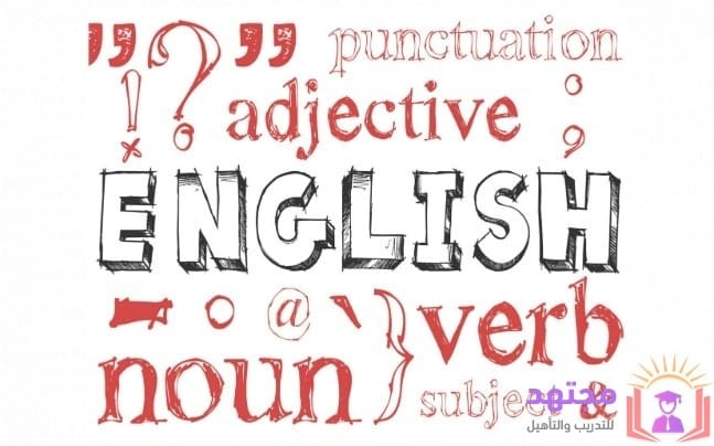 تعلم الإنجليزية تعليم الانجليزية تعلم الانجليزية للمبتدئين تعلم اللغة الإنجليزية تعليم اللغة الإنجليزية تعلم اللغة الانجليزية مجانا تعلم اللغة الانجليزية بالعربي تعلم اللغة الانجليزية للمبتدئين حتى الاحتراف