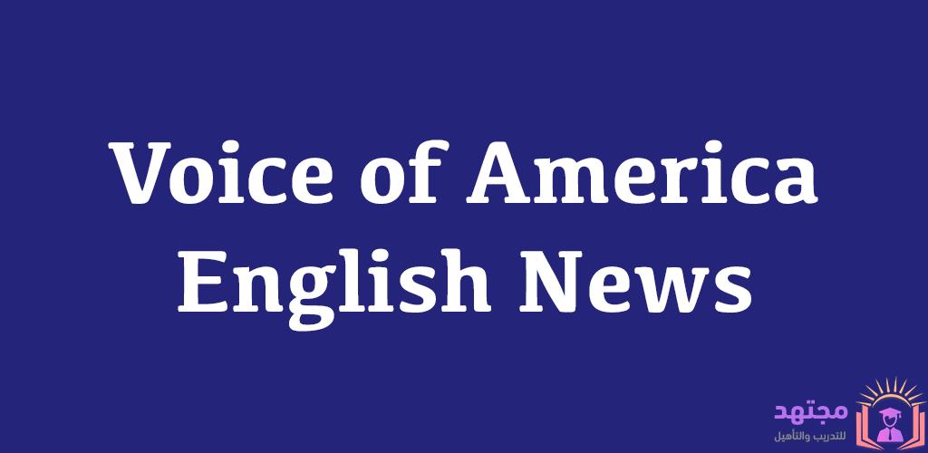 تعلم اللغة الانجليزية تعليم اللغة الانجليزية