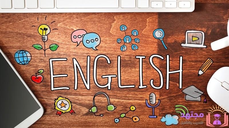 تعلم الانجليزي مجانا
