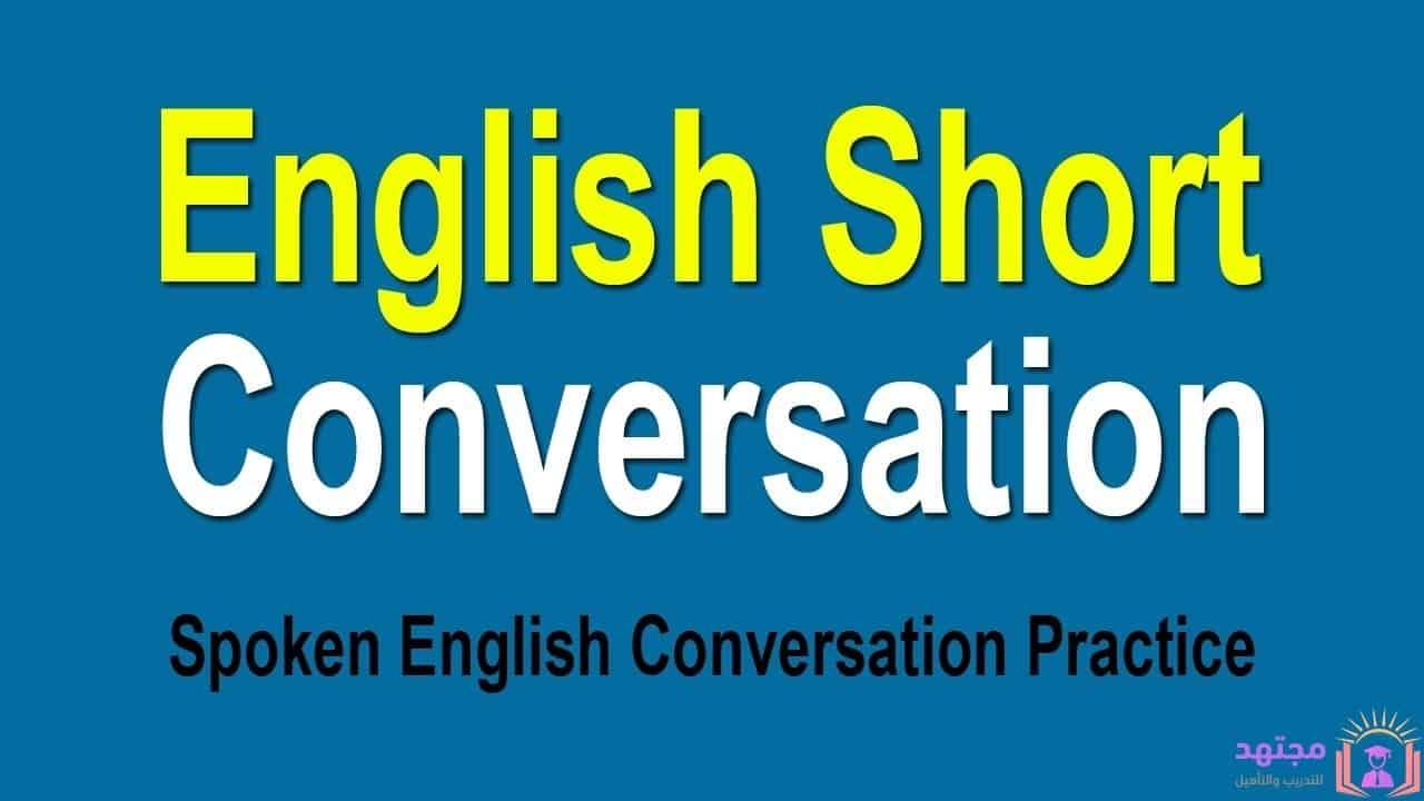 تحميل كورس محادثة انجليزى كامل مجانا كورس انجليزى كامل اون لاين مجانا كورس انجليزي كامل مجانا تحميل كورس انجليزى كامل مجانا