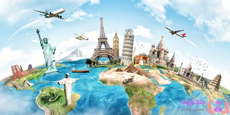 تجربة السفر إلى فرنسا