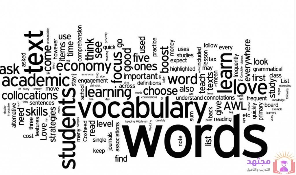 أهم 1200 كلمة في اللغة الانجليزية pdf