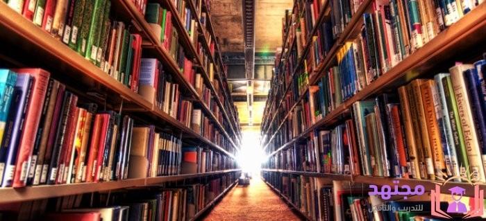 روايات عربي انجليزي