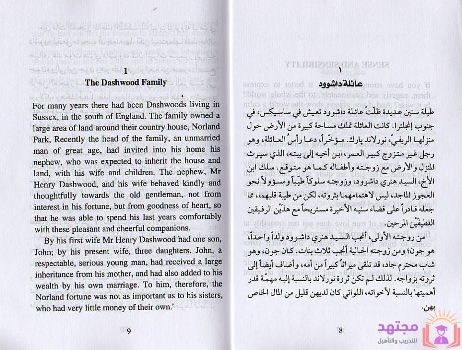 روايات روايات pdf كتب pdf