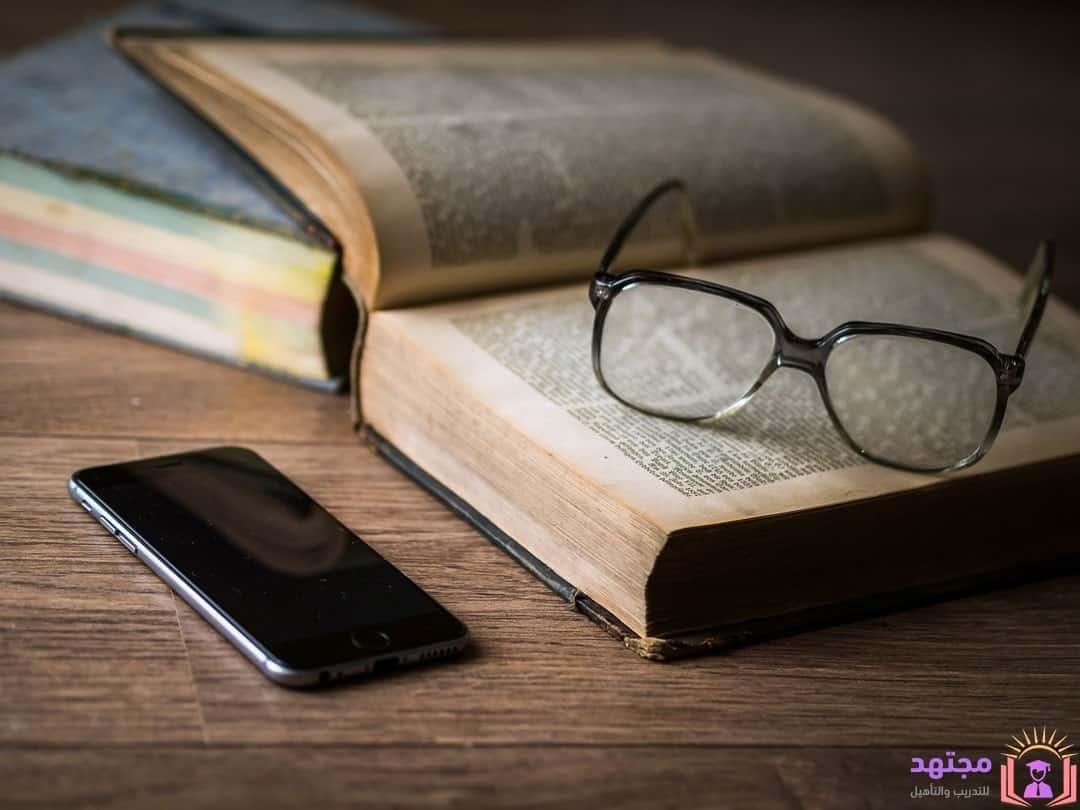 كتب تطوير الذات كتب تنمية بشرية افضل كتب التنمية البشرية تنمية بشرية pdf كتب تنمية بشرية للدكتور ابراهيم الفقى
