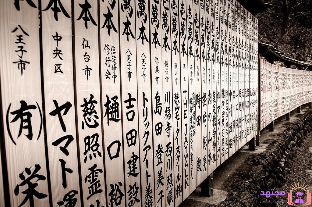 طريقة تعلم اللغة اليابانية طريقة تعلم اللغة اليابانية , تعليم اللغة اليابانية للاطفال , موقع تعلم اللغة اليابانية , كيفية تعلم اللغة اليابانية بسهولة , كتاب تعليم اللغة اليابانية للمبتدئين
