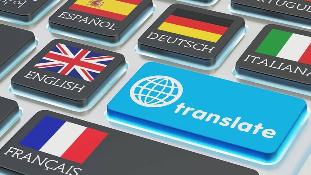 اكاديمية مجتهد ترجمة جمل من العربي للانجليزي وأهم القاموس انجليزي